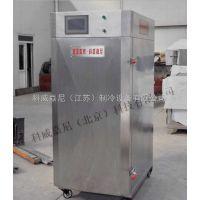 科威嘉尼SD-G-100KG-1H牛羊肉液氮速冻机-小型柜式液氮速冻机-平板速冻机-单冻机