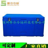 SL-102L冷链运输医药产品海鲜牛肉高性能高质量冷藏箱保温箱