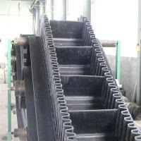 新疆矿用裙边输送带|耐磨聚酯输送带