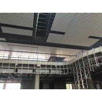 沈阳停车场雨棚铝单板-德普龙吊棚防风铝扣板