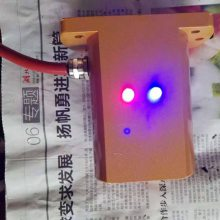 杭荣品牌TCK-1P磁感应开关、井筒开关通用