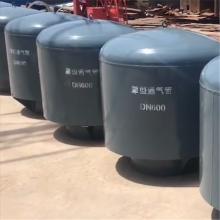 沧州齐鑫专业生产-02S430标准罩型通气管-国家标准