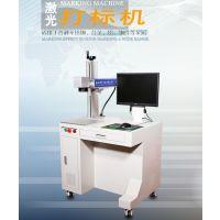 HSMFP-20W光纤激光打标机