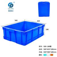 重庆塑料厂家直销 防腐蚀服装专用周转箱380*3