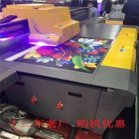 竹木纤维打印机的行业领域