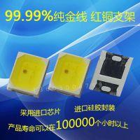 新品热销2835黄黄双色光灯珠 2835双色光黄黄led贴片