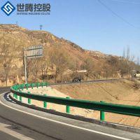 广东 国标非标波形护栏 省道国道乡道护栏 厂家直销 世腾
