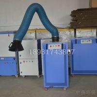 焊烟净化器移动式 焊烟净化器 厂家生产1500风量