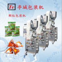 品质保证热销全自动泰国炒颗粒包装机 山核桃包装机 焦糖瓜子炒货包装机 夏威夷果包装机