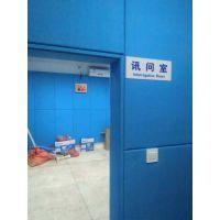 贵阳墙面防火布艺软包吸音板厂家,贵州防撞软包吸音板价格