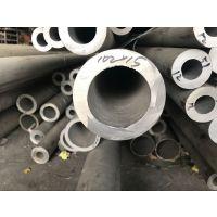 韶关DN90*15厚304不锈钢无缝管现货供应
