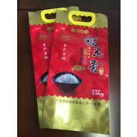 双辽金霖彩印包装制品,专业定制大米包装袋,真空大米袋