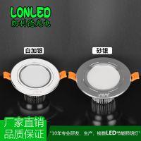 led筒灯传统 半白 防雾筒灯4寸12W超亮商业照明 隔离全电压 Lonled