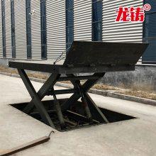 专业定做载重10吨固定式升降货梯 剪叉式电动液压升降平台