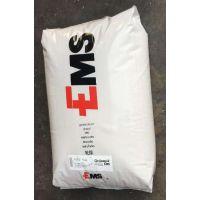 供应瑞士EMS耐腐蚀耐冲击抗蠕变高韧性PA12:L25 H,TR90LXS,TRVX-50X9