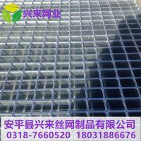 钢厂钢格板 福建水沟盖板厂家 苏州水沟盖板生产