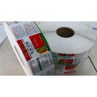河南星辰包装制品包装有限公司包装设计、制版、彩印 一站式服务杀虫剂袋 杀菌剂农药袋