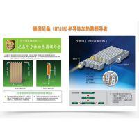 半导体加热器/PTC加热器