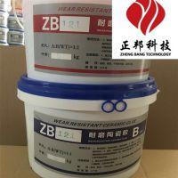 正邦专业生产强力耐腐蚀环氧树脂胶