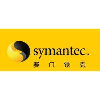 千隆科技供应正版赛门铁克Symantec SEP 12.1企业版杀毒软件