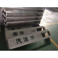 中海油-中石化加油站汽油/柴油标识铝单板及红色棚顶墙身铝单板五步安装要点