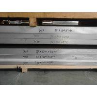 进口铝板 6063铝板多少钱一吨