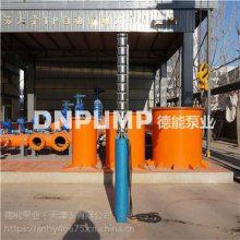 耐海水不锈钢井泵价格参数选型