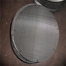 过滤网目数 净化器过滤网 不锈钢丝网标准
