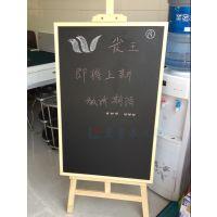 惠州原木框挂式黑板墙M梅州磁性单面黑板M加宽边框