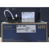 三菱伺服电机丹阳总代理 MR-JE-100A 三菱伺服电机型号
