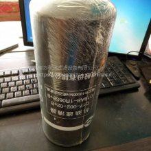 混凝土泵滤芯特雷克斯空滤HD119218002AO泰润滤芯生产
