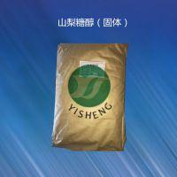 广州现货供应华力食品级山梨糖醇/固体山梨醇