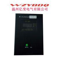 分布式直流电源ZMK100-220V 嵌入式电源模块ZMK100-220V