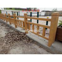 厂家发货 水泥 仿木栏杆 仿木护栏 园林景观 仿树皮护栏