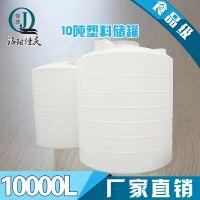 佳庆10吨防腐容器 10000L耐酸碱储罐 10立方化工储罐