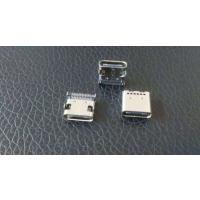 移动电源专用 usb3.1 type-c母座 双排24p贴片 type-c四脚DIP母座