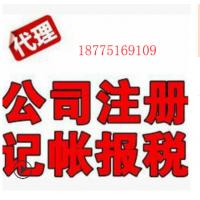 收购深圳一般纳税人转让公司,买卖公司,同行勿扰