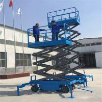 淮南移动式液压升降机厂家,移动式升降机生产基地