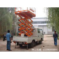 厂家生产车载式剪刀叉升降机高空作业检修平台电动登高车移动平台车