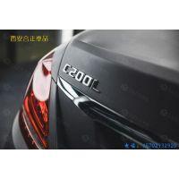 奔驰C200L车身改色贴膜金属灰漆面贴改色膜
