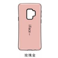 供应iFacemall 三星S9Plus手机壳 防摔手机壳 小蛮腰手机套
