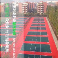 北京户外pvc地板解决方案,中润经得起360度的考验
