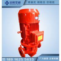 XBD11/45-100(125) 立式消防泵 CCCF认证 消防泵提供AB签