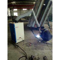 工业烟尘净化器焊锡焊接烟雾净化机移动式排烟系统除烟吸油机|湫鸿环保