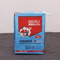 彩印防水浆料复合纸袋建材袋编织袋定做批发阀口袋定制