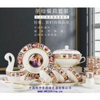 景德镇瓷器 骨瓷餐具 陶瓷凳子 陶瓷工艺品23
