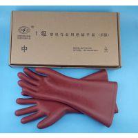 天津双安牌 1级带电作业用绝缘手套手型10kv绝缘手套电工防电橡胶
