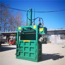 30吨的废纸打包机价格 普航编织袋油缸压块机 大压力铁屑压块机哪里有卖的