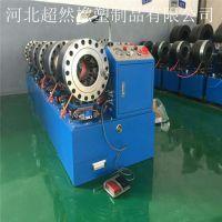超然供应小型自动液压胶管锁管机 扣压机 压管机 缩管机