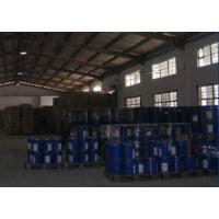 台湾南亚 NPEF-170 双酚F型 液态环氧树脂 100%